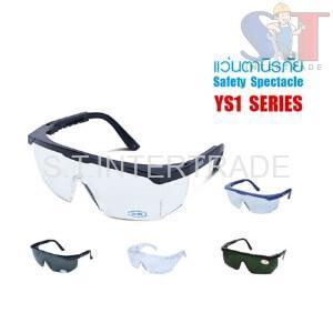 แว่นตานิรภัย YS1 SERIES