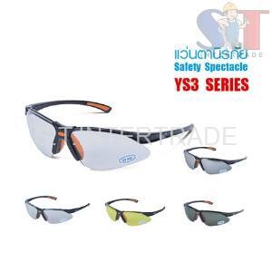 แว่นตานิรภัย YS3 SERIES