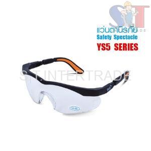 แว่นตานิรภัย YS5 SERIES