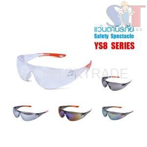 แว่นตานิรภัย YS8 SERIES